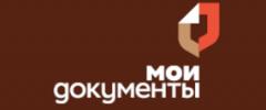Многофункциональные центры Ростовской области