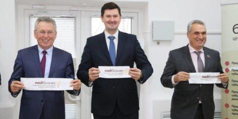 В Волгодонске открылся центр по оказанию помощи предпринимателям «Мой бизнес»