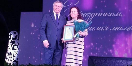 Многодетная мать из Волгодонска Ирина Броницкая получила почетный диплом «За заслуги в воспитании детей» от губернатора Ростовской области