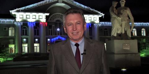 Глава администрации Волгодонска Виктор Мельников поздравляет горожан с Новым 2020 годом