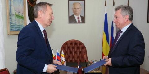 Между Ростовской АЭС и администрацией Волгодонска подписан договор целевого пожертвования средств на строительство Центра единоборств