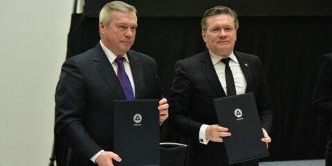 Губернатор Ростовской области и глава «Росатома» подписали соглашение о сотрудничестве