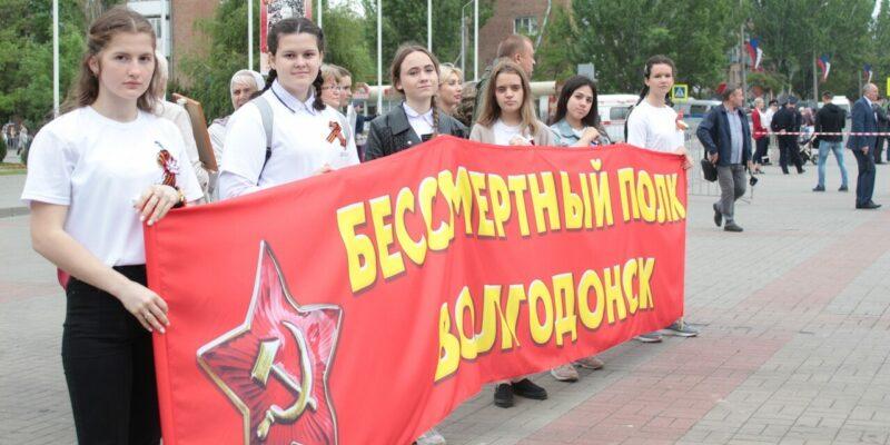 Работа с молодежью в Волгодонске признана лучшей в Ростовской области
