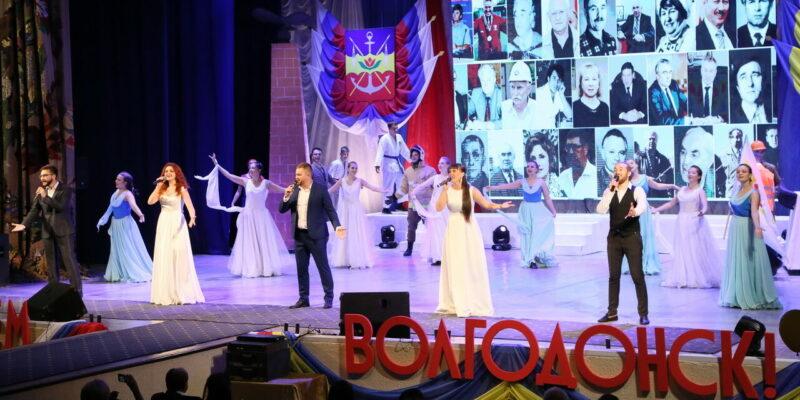 В Волгодонске состоялось торжественное собрание, посвященное 70-летию Волгодонска