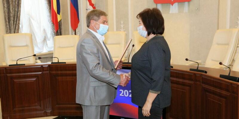 Благодарностью губернатора Ростовской области награждены председатели избирательных комиссий Волгодонска