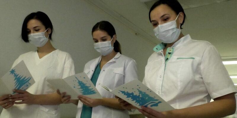 Спасибо за жизнь: волгодонцы благодарят врачей, борющихся с коронавирусом