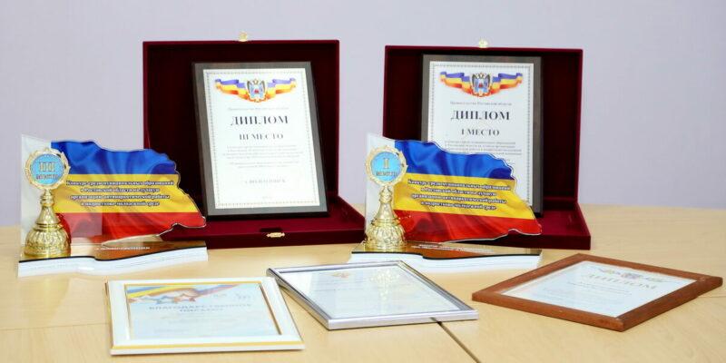 Администрация Волгодонска заняла первое место в области в сфере государственной молодежной политики