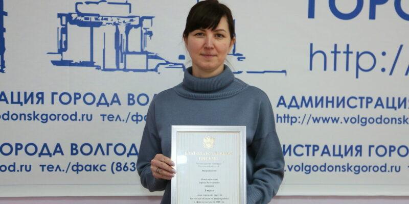 Культура Волгодонска поднялась на верхнюю строчку областного рейтинга