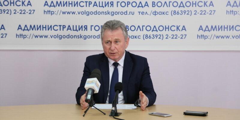 Глава администрации Волгодонска Виктор Мельников ответил на вопросы журналистов