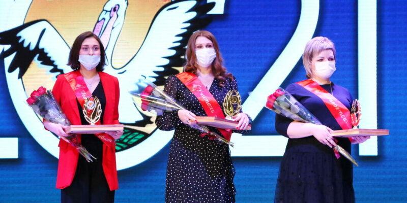 В Волгодонске назвали имена победителей 31 городского конкурса «Педагог Года-2021»