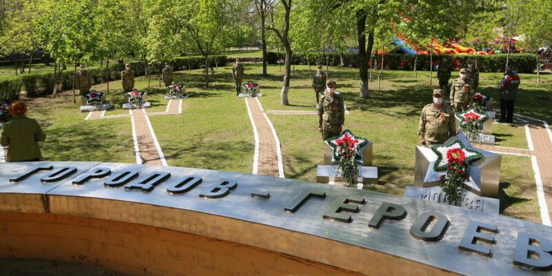 В Волгодонске вспоминали героев, отдавших жизнь за Великую Победу