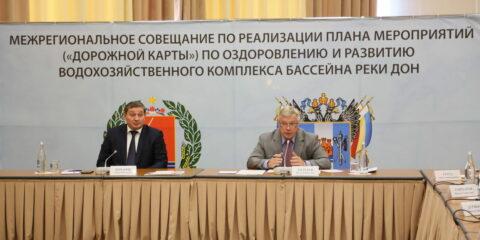 В Волгодонске обсудили реализацию дорожной карты по оздоровлению реки Дон