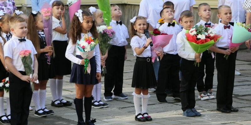 В День знаний в школах Волгодонска прозвенели первые звонки