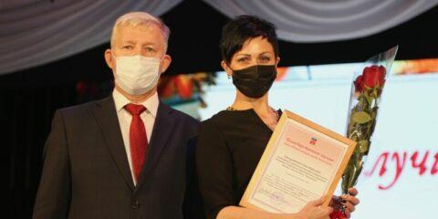 Ваши успехи – в достижениях учеников: педагогов Волгодонска поздравили с профессиональным праздником